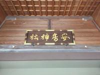 神社巡り『御朱印』安房国一之宮⛩安房神社 - (鳥撮)ハタ坊:PENTAX k-3、k-5で撮った写真を載せていきますので、ヨロシクですm(_ _)m