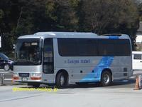 日本城タクシー2083 - 注文の多い、撮影者のBLOG