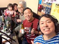サイバージャパネスク 第634回放送(2019/4/30) - fm GIG 番組日誌