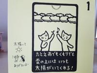 人間のオカシサ - 梟通信~ホンの戯言