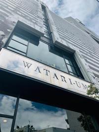 ワタリウム美術館から、海鮮丼、そしてスタバR - bluecheese in Hakuba & NZ:白馬とNZでの暮らし