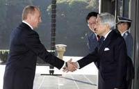 『天皇、プーチン大統領と会う』/画像 - 『つかさ組!』