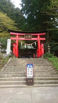 鷲子神社にて - のんびりタルトパイ日記第2巻