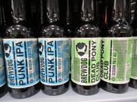 ブリティッシュ・エアウェイズで、ブリュードッグの機内つくりたてビールを提供開始! - イギリスの食、イギリスの料理&菓子