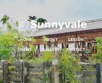 ホームぺージリニューアル!! - さにべるスタッフblog     -Sunny Day's Garden-