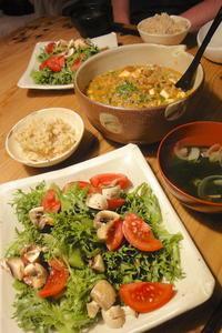 麻婆豆腐〜ベジオンリー - 週末は晴れても、雨でも