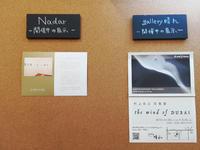 ナダール「名刺判写真展」スタート - 写真の記憶