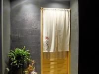 """新高円寺「かくきゅう」へ行く。 - 女性ゲームプロデューサーの""""旨い""""を探す大冒険「メシクエLV34」"""