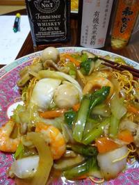 アメリカカブレかもろ日本人か分からぬ食卓 64 餡掛カタヤキソバ - RÖUTE・G DRIVE AFTER DEATH