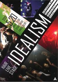ヘアショー『IDEALISM』開催!! - Information