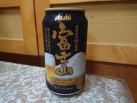 5/1アサヒ富士山 & サントリー TOKYO CRAFT IPA & 味の素 しょうがギョーザ & Others - 無駄遣いな日々