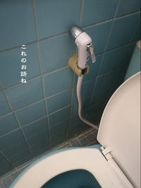 お尻の話 - Tangled with 2・・・・・