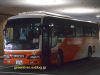 東京空港交通1296 - 注文の多い、撮影者のBLOG