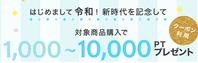 ひかりTV令和クーポンでMate10 Proが安い d払い20%+最大4万円分還元 - 白ロム転売法