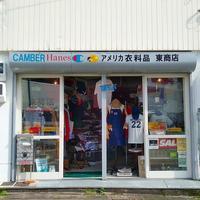 ミリタリー キャップ - 東商店 ブログ