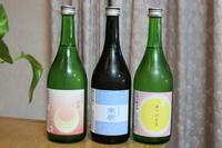 末廣酒造「末廣」純米吟醸 - やっぱポン酒でしょ!!(日本酒カタログ)