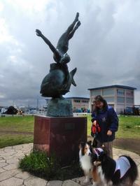 江ノ島は、晴れだった♪ - ミントは あくびくんと一緒