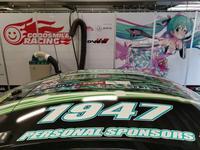 【SUPER GT Round2 富士】スケジュール - GSRブログ