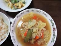 春野菜たっぷりスープ - Lien Style (リアン スタイル)