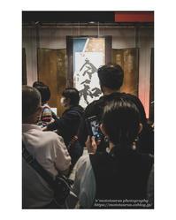 時代 - ♉ mototaurus photography