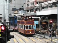 トラム西行@西邊街→堅尼地城海傍 - 香港貧乏旅日記 時々レスリー・チャン