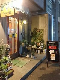 メイン+1品の街の洋食屋さん・レストランヤナギ@新富町・築地 - カステラさん