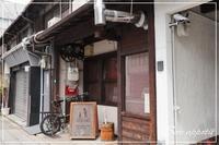 『うさぎとぼく』のキュートなラテアートと絶品キャロットケーキ@大阪/昭和町 - Bon appetit!