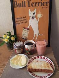 朝ごはんと昼ごはんと噛み噛みタイム - ミニチュアブルテリア ダージと一緒3