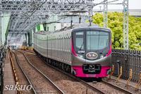 京王線の「令和号」を撮影! - sakuoのフォトブログ
