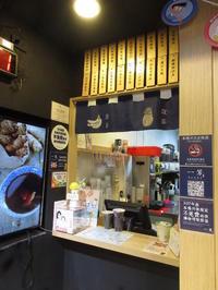 一芳 台湾水果茶 北車信陽店 - 池袋うまうま日記。