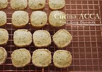 今日のおやつは、紅茶のビスケット(Earl Grey Biscuits) - Cucina ACCA