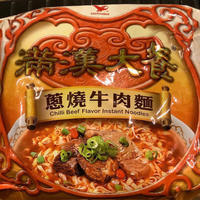 満漢大餐 葱焼牛肉麺 - 線路マニアでアコースティックなギタリスト竹内いちろ@三重/四日市