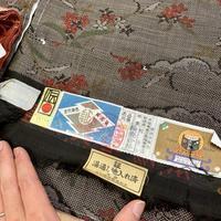【スマホ更新】お買い得な着物のご紹介と、お知らせが二つ - 着物Old&Newたんす屋泉北店ブログ