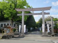 Kii  Route-3 From Idakiso to Fujisiro Shrine 伊太祁曽神社~藤代神社へ - 熊野古道 歩きませんか? / Let's walk Kumano Kodo