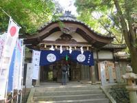 Kii Route-3-2 Fujishiro Oji Shrine 藤白王子神社 - 熊野古道 歩きませんか? / Let's walk Kumano Kodo
