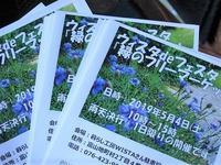 新興住宅にチラシ配り&郵便受けの進化 - natural garden~ shueの庭いじりと日々の覚書き