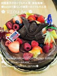 5月の記念日ケーキとたんぽぽスイーツ - 田園菓子のおくりもの工房 里桜庵