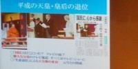 金平茂紀さん講演 - 広島瀬戸内新聞ニュース(社主:さとうしゅういち)