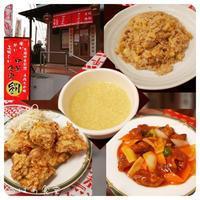 *中華食堂 劉 de 満腹ディナー♪* - *つばめ食堂 2nd*