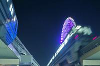 夜のモノレール万博公園駅の画像処理 - スポック艦長のPhoto Diary