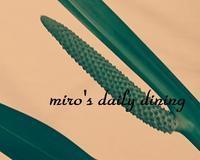 菖蒲の蕾 - miro's daily dining