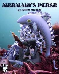 Mermaid's Purse by Junko Mizuno - 下呂温泉 留之助商店 入荷新着情報