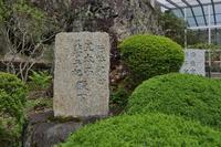 令和の初日に・・大谷資料館 - 登山道の管理日記