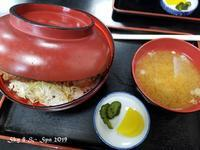 ◆ 桜の宝庫 福島へ、その8ソースカツ丼の「柏屋食堂」へ (2019年4月) - 空と 8 と温泉と