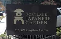 Portland OR③ - カナディアンロッキーで暮らす