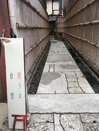 特別な日に初訪問 - Kyoto Corgi Cafe