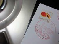 令和元年 - 楽しい わたしの食卓