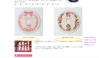 ミンネへ登録☆ - Atelier Chou