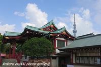 「スカイツリーと亀戸天神社」 - こころ絵日記 Vol.2