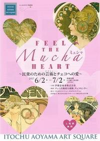 FEEL THE Mucha HEART - Art Museum Flyer Collection